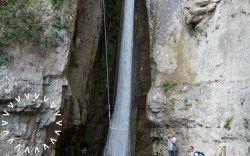 Parco delle Cascate del Molina